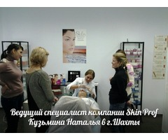 Обучение косметологов. Профессиональный косметологический центр СКИН