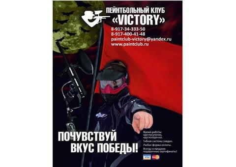 """Пейнтбол. Пейнтбольный Клуб """"VICTORY"""" Уфа"""