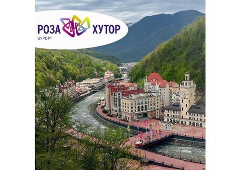 Горный курорт «Роза Хутор» Отдых в Сочи. Горнолыжный курорт.