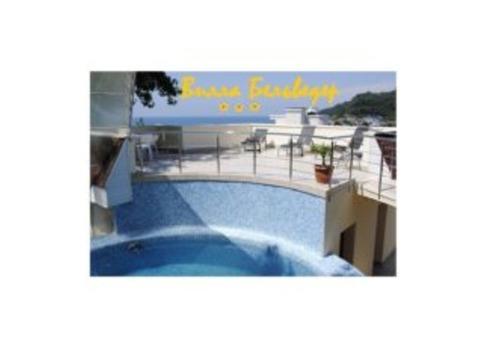 Отдых в Сочи (Дагомыс)Вилла Бельведер - Дагомыс - гостиница с бассейном.