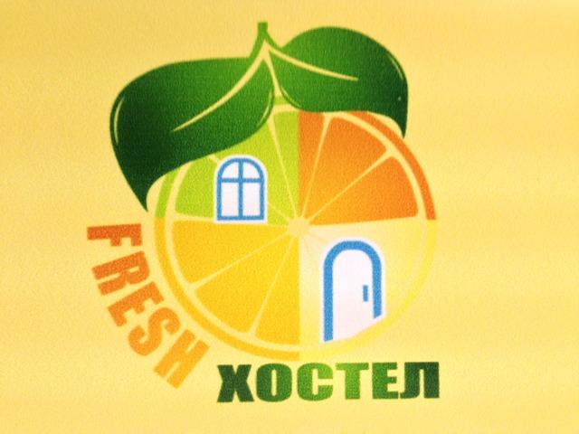 ХОСТЕЛ В КАЗАНИ. СНЯТЬ НЕДОРОГОЕ ЖИЛЬЕ В КАЗАНИ ПОСУТОЧНО ...