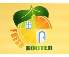 ХОСТЕЛ В КАЗАНИ. СНЯТЬ НЕДОРОГОЕ ЖИЛЬЕ В КАЗАНИ ПОСУТОЧНО