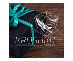 KROSHKIT. Необычные подарки. Подарки к новому году для взрослых и детей. Челябинск