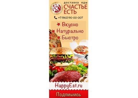 Доставка еды в Москве. Суши, Пицца, Бургер, Вок, Напитки, Закуски.