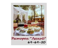 Ресторан. Корпоративы в Тюмени