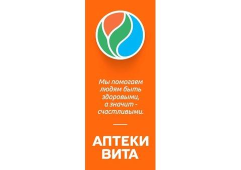Аптеки в Челябинска. Аптеки «Вита Экспресс» Купить лекарства.