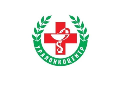 Аптека УралОнкоцентр Редкие лекарства в наличии и под заказ.