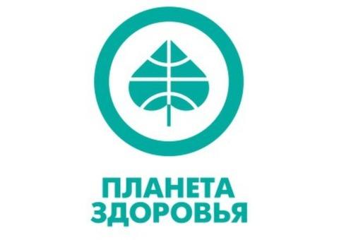 Аптека «Планета Здоровья» Аптеки в Челябинске.
