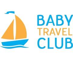 Отдых. BABY TRAVEL CLUB турагентство семейного отдыха. Отдых с детьми.