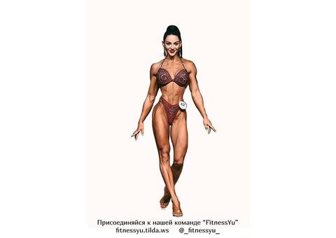 Индивидуальные тренировки от чемпионки мира Юлии Казаковцевой. Фитнес тренер.