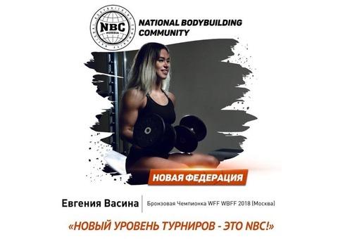 Лучший фитнес тренер в Самаре Евгения Васина. Персональный фитнес тренер, инструктор.