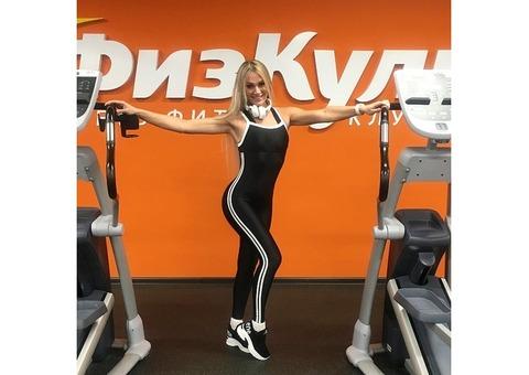Фитнес в Нижнем Новгороде. Онлайн тренировки. Жиросжигание и коррекция фигуры.